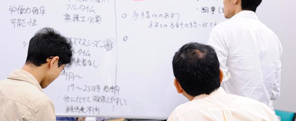 高度な内容をきちんと理解しアウトプットするための全講義日本語プログラム